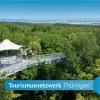 Willkommen im Tourismusnetzwerk Thüringen