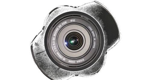 Karmeraobjektiv