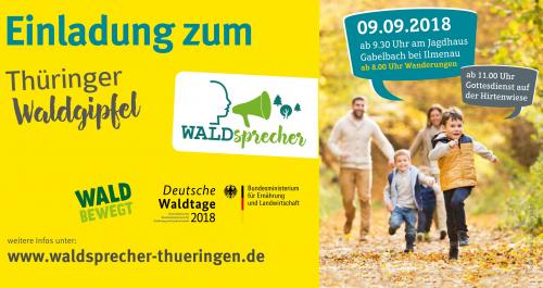 Thüringer Waldgipfel 2018