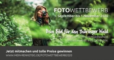 Dein Bild für den Thüringer Wald